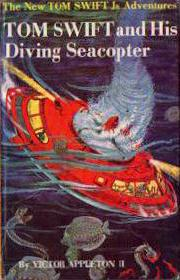 Tom Swift Jr. and his Diving Seacopter #7 Dust Jacket - Product Image