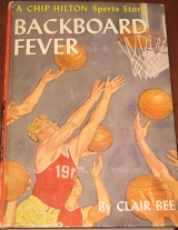 Chip Hilton: Backboard Fever #10 Picture Cover - Product Image